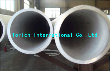 China Stahl-Inconel Rohr Monel400, Rohr ASTM B163Stainless Nicu30Fe Incoloy 825 fournisseur